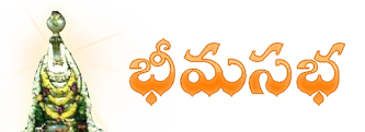 Bheema Sabha